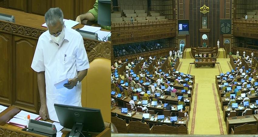 केरल विस में लक्षद्वीप प्रशासक को वापस बुलाने का प्रस्ताव पास, कहा- लागू कर रहे ''भगवा एजेंडा''