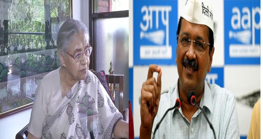 केजरीवाल के ''मुस्लिम वोट शिफ्ट'' वाले बयान पर भड़कीं शीला दीक्षित, कही ये बात