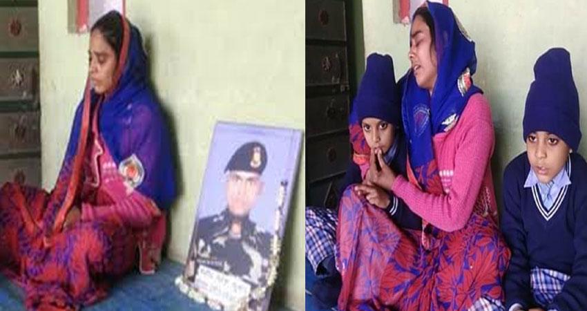 #PulwamaAttack: प्रशासन के मुआवजे वाले दावे खोखले! शहीद के परिजनों को अब भी है मदद का इंतजार