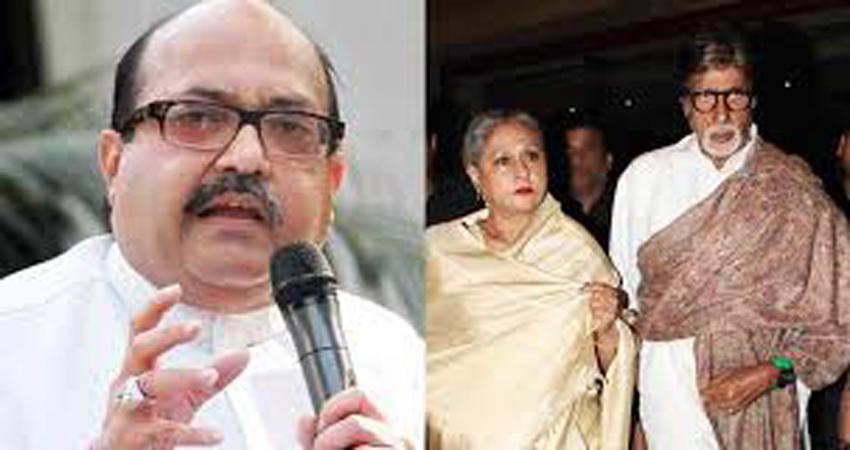राज्यसभा सदस्य अमर सिंह ने बच्चन परिवार पर बोला हमला, कहा- बंद करो अश्लील फिल्में बनाना