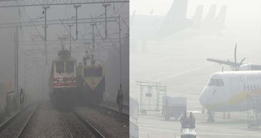 बढ़ी ठंड, कोहरे से ढकी दिल्ली, 100 ट्रेनें और 5 फ्लाइट चलीं देरी से