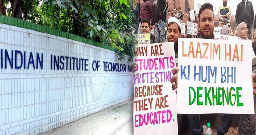 रिपोर्टः ''गलत अवसर और गलत जगह'' पर पढ़ी गई फैज की नज्म, शामिल प्रोफेसर- छात्रों की हो काउंसलिंग