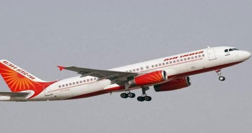 दिल्ली से ऑकलैंड पहुंची एयर इंडिया विमान के 7 यात्री निकले पॉजिटिव, मचा हड़कंप