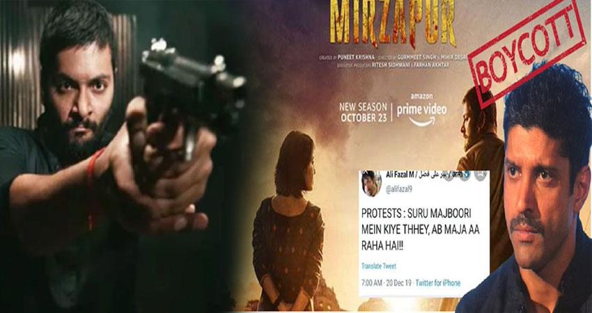 कालीन भैया के भौकाल के बीच उठी #BoycottMirzapur2 की आवाज, यूजर्स ने कहा- Free में भी नहीं...