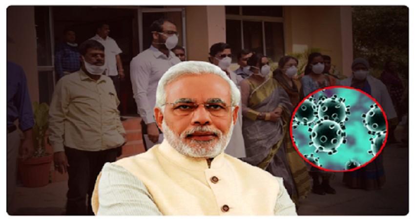 PM मोदी की 'थाली-ताली' अपील का विज्ञान और आयुर्वेद भी करता है समर्थन, जानिए कैसे