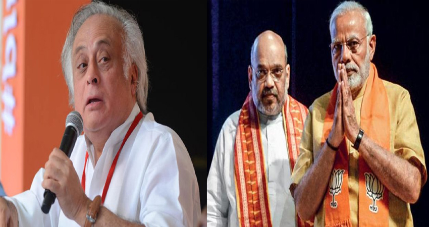 कांग्रेस नेता का केंद्र पर तंज, कहा- मोदी- शाह के पास CBI, ED और आयकर वाला ''त्रिशूल