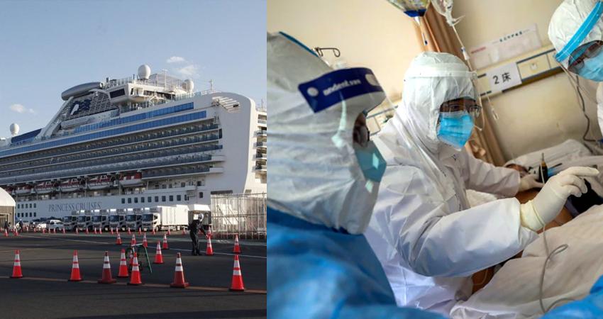 Coronavirus: जापान में क्रूज पर फंसे भारतीय आज वापस लाए जाएंगे, 16 हैं संक्रमित