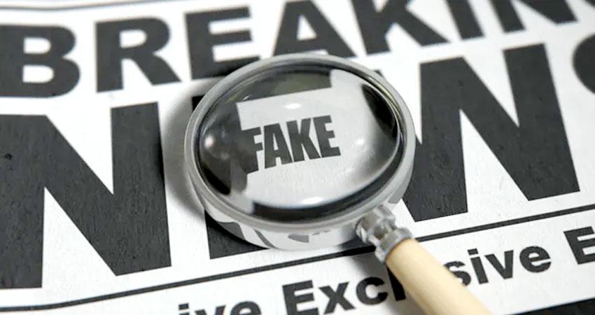 'फेक न्यूज' की फैक्टरी चला रहा पाकिस्तान