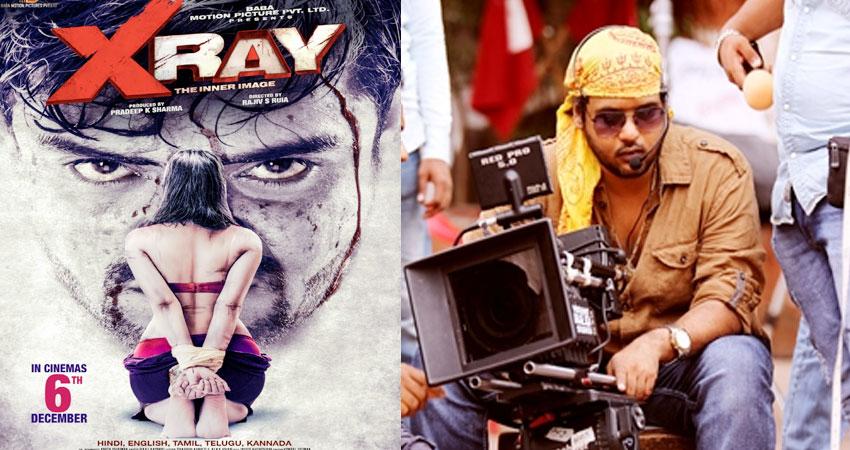 इंडिया की पहली एनिमेटेड फिल्म बनाने वाले राजीव ने बताया फिल्म 'X-Ray' क्यों है बाकी से अलग
