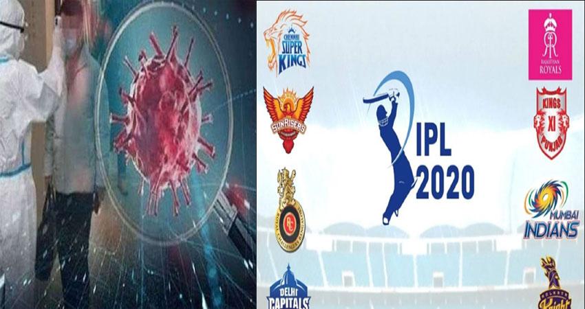 BCCI का फैसलाः कोरोना वायरस के खतरे के चलते 15 अप्रैल तक टला IPL