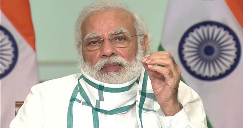 BJP संगठन में बदलाव के बाद जल्द हो सकता है मोदी सरकार के कैबिनेट का विस्तार