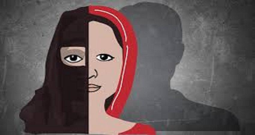 Love Jihad in Delhi: हिंदू युवती का अश्लील वीडियो बनाकर किया शोषण और फिर धर्मांतरण