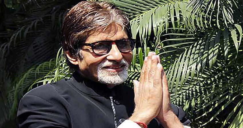 अमिताभ बच्चन ने डॉक्टर्स का किया शुक्रिया अदा, कहा- गले हमें लगा लिया...