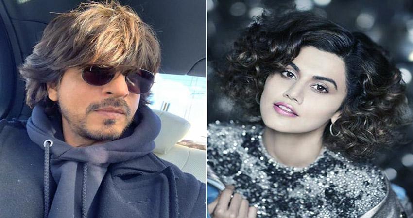 शाहरुख के साथ फिल्म करने पर Taapsee ने दिया मजेदार जवाब, कहा- ''मैं छत पर चढ़कर...''