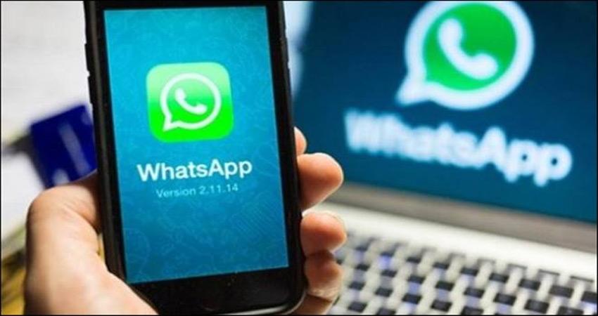 WhatsApp लाएगा नया फीचर, एक साथ कई डिवाइसिस पर कर पाएंगे यूज