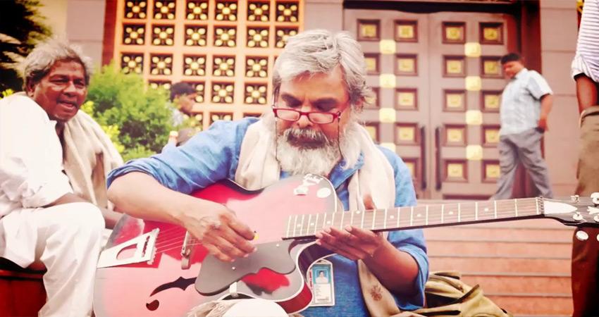 मिलिए गिटार राव से, जो मात्र एक रुपये में सिखाते हैं संगीत, वजह है बेहद खास