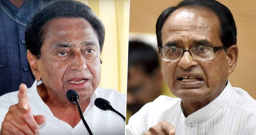 मध्यप्रदेश: सुप्रीम कोर्ट ने कांग्रेस को दिया झटका, राज्यपाल के फ्लोर टेस्ट के आदेश को बताया सही