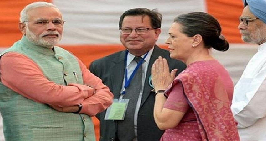 कोरोना संकट के बीच सोनिया गांधी ने लिखा PM मोदी को पत्र, कहा - हुआ करोड़ों का घोटाला