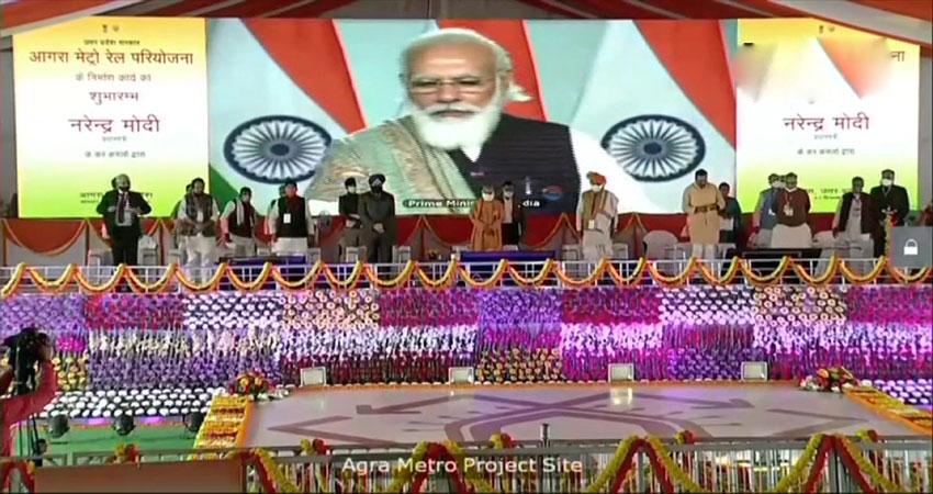UP: PM मोदी ने किया आगरा मेट्रो परियोजना का उद्घाटन, जानें- क्या है खासियत