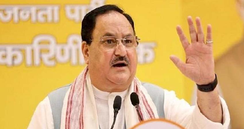 UP: लखनऊ में आज जेपी नड्डा पार्टी को करेंगे संबोधित, यूपी चुनाव की रणनीति होगी तैयार