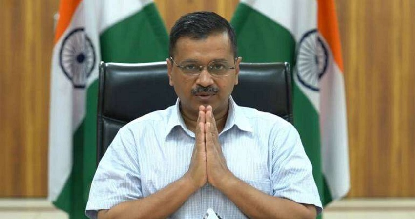 दिल्ली: CM केजरीवाल ने लॉन्च किया ''रोजगार बाजार'' पोर्टल, रेहड़ी पटरी वालों के लिए खुशखबरी
