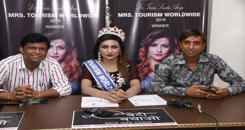 डॉक्टर तारा श्वेता आर्या ने जीता Mrs. Tourism Worldwide 2019 का खिताब