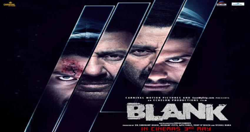Film Review: सस्पेंस से साथ करण कपाड़िया का शानदार डेब्यू है ''ब्लैंक''