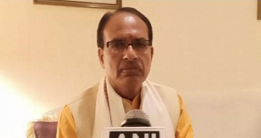 शिवराज का कमलनाथ सरकार पर निशाना, कहा- कांग्रेस को आती है 'वंदे मातरम' गाने में शर्म