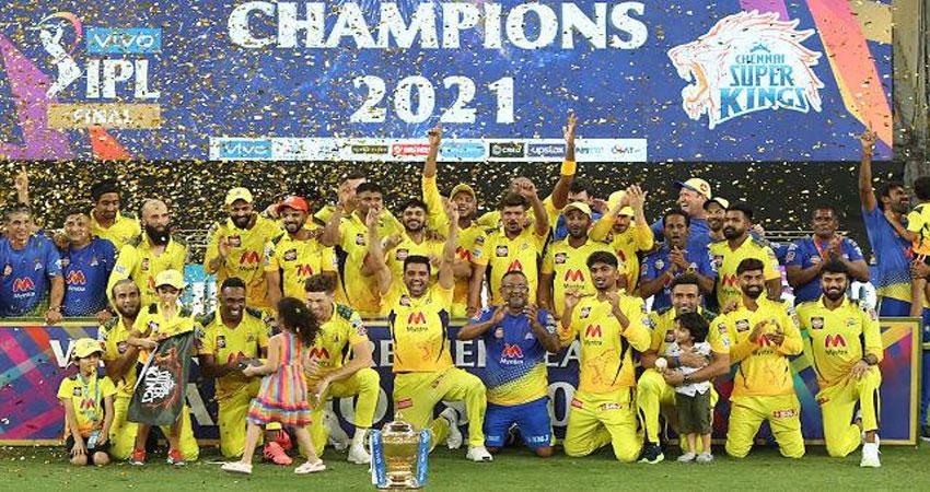 IPL 2021:महेंद्र सिंह धोनी की चेन्नई सुपर किंग्स चौथी बार बना चैंपियन
