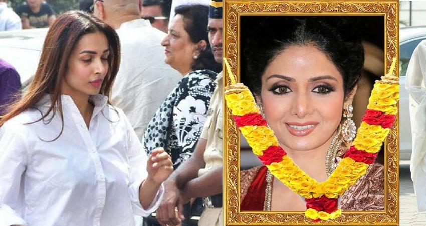 मलाइका अरोड़ा ने कुछ इस तरह दी श्रीदेवी को श्रद्धांजलि, देखें PHOTOS