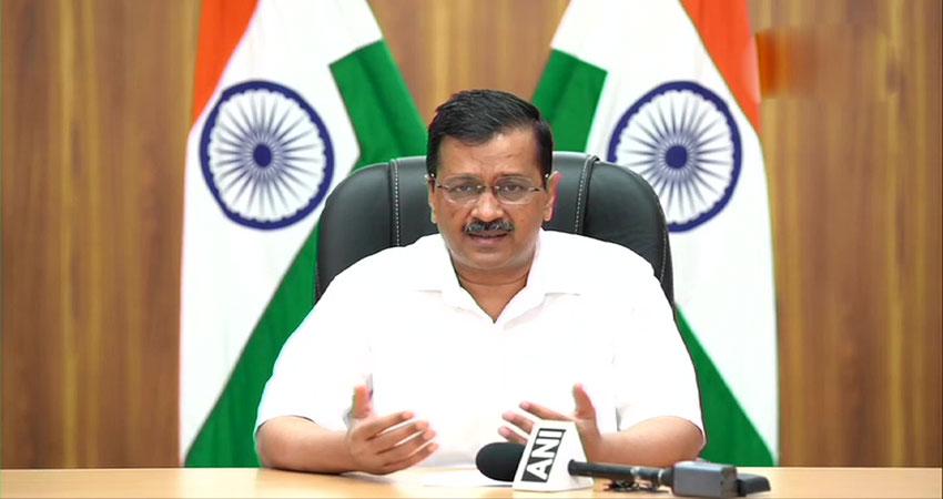 CM केजरीवाल का बड़ा फैसला- दिल्ली में सभी को लगेगी मुफ्त वैक्सीन