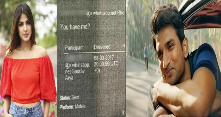 """वायरल हुई रिया की """"ड्रग चैट"""", सामने आए 2017 से सुशांत की मौत तक के """"बड़े राज""""...."""