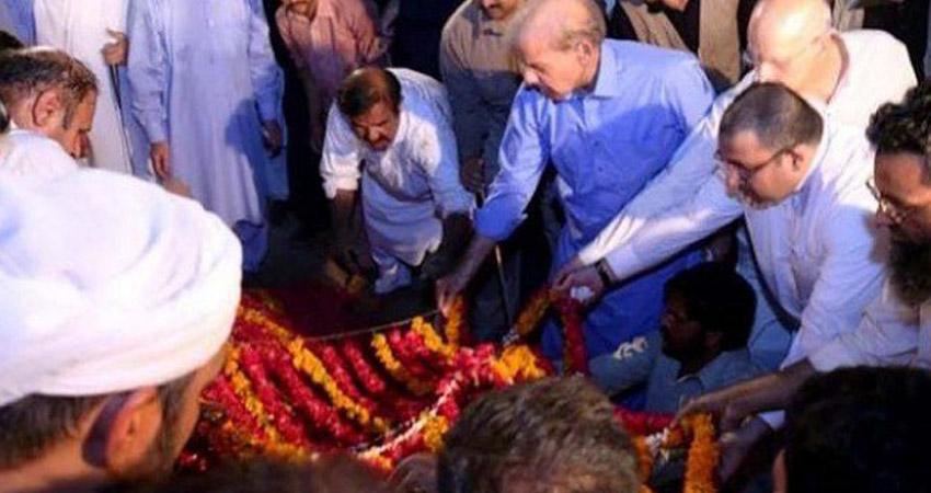 नवाज शरीफ की पत्नी के अंतिम संस्कार में नहीं शामिल हुए दोनों बेटे, आवास में किया गया दफन