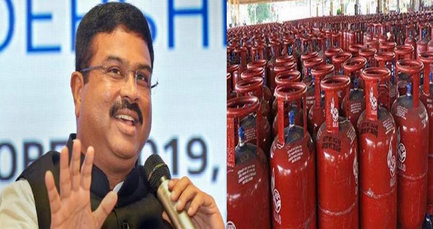 अगले महीने घट सकती है LPG गैस की कीमत, पेट्रोलियम मंत्री ने दिए संकेत