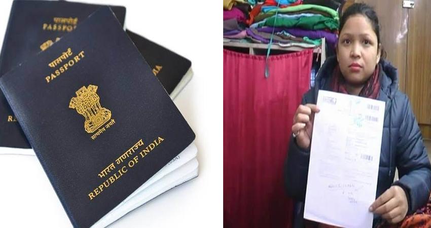 पासपोर्ट कार्यालय ने पुलिस को नेपाली दिखने वाली बहनों की नागरिकता जांच के दिए आदेश