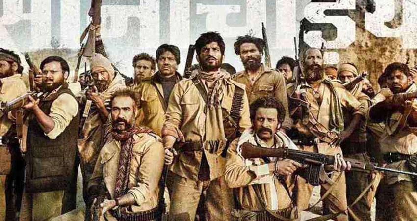 Review: दमदार एक्टिंग के साथ आई सुशांत की ''सोन चिड़िया''