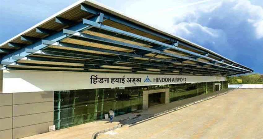 गाजियाबाद: हिंडन एयरपोर्ट से पिथौड़ागढ़ के लिए पहली उड़ान आज