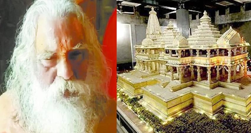 इस आरोप के चलते राम मंदिर ट्रस्ट का अध्यक्ष नहीं बन सके नृत्यगोपाल दास, अन्य के नाम पर चर्चा जारी