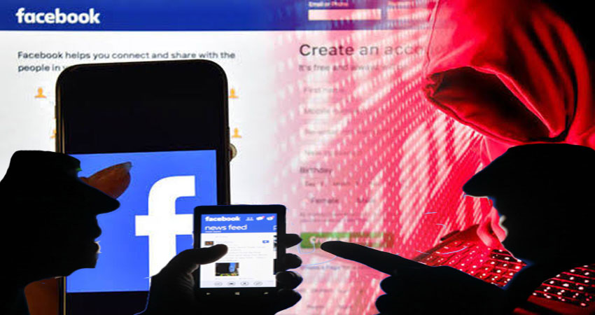 OnlineFraud: रजिस्ट्रेशन फीस के नाम पर 50 लाख कीठगी