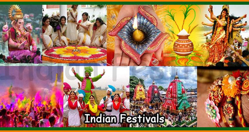 बकरा ईद से लेकर कृष्ण जन्माष्टमी तक पड़ेंगे ये सभी त्यौहार, यहां देंखे List