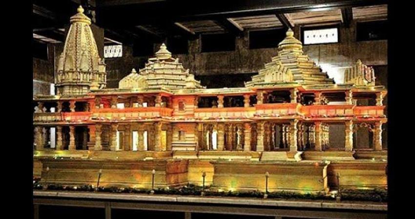 मतभेद छोड़ राम मंदिर निर्माण पर ध्यान केंद्रित करे न्यास
