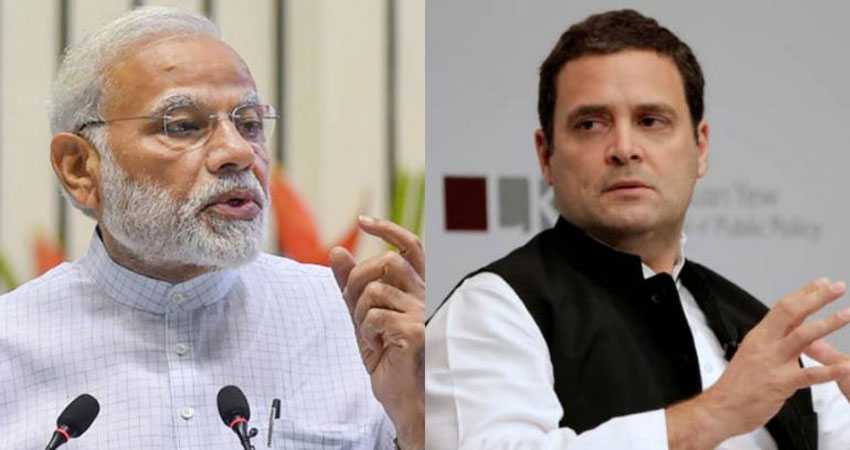 PM मोदी पर निशाना साधकर फंसे राहुल गांधी, CSIR ने दिया ये जवाब