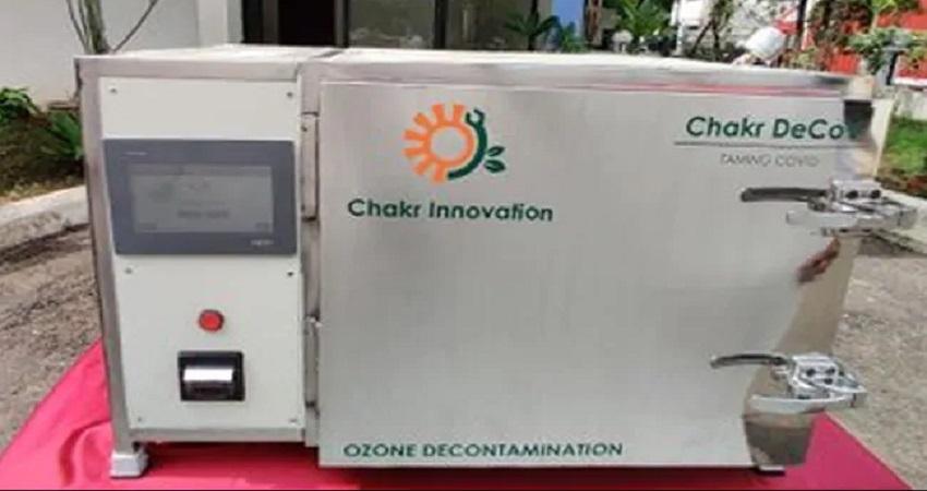 IIT दिल्ली ने बनाई फेस मास्क को साफ करने करने की मशीन, इस्तेमाल मास्क को करेगी वायरस मुक्त