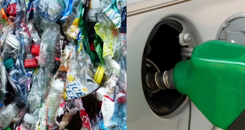 अब waste प्लास्टिक से तैयार डीजल से चलेंगी आपकी कारें, दिल्ली IIT को मिली सफलता