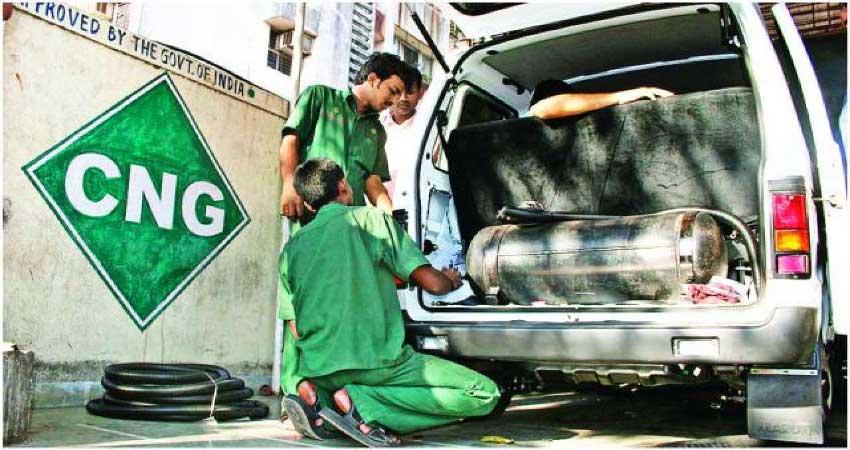 दिल्ली में सीएनजी 90 पैसे हुई महंगी, पिछले साल अप्रैल से 7वीं बार बढ़े दाम