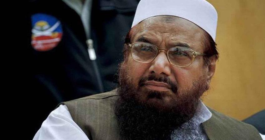 हाफिज सईद ने लगाए भारत पर आरोप, ''खुद नहीं कर पाया काम तो अमेरिका से करवाता है''