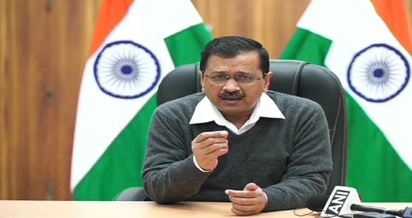 CM केजरीवाल ने बताया 3 महीने में पूरी दिल्ली को वैक्सीन देने के लिए हर माह चाहिए कितनी डोज