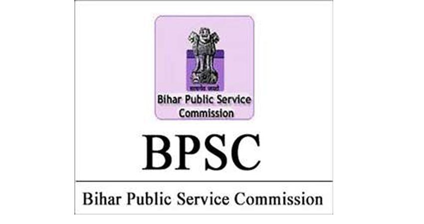 बिहार पब्लिक सर्विस कमीशन 1,263 पदों पर निकाली वैंकेसी, ग्रेजुएट तुरंत करें अप्लाई