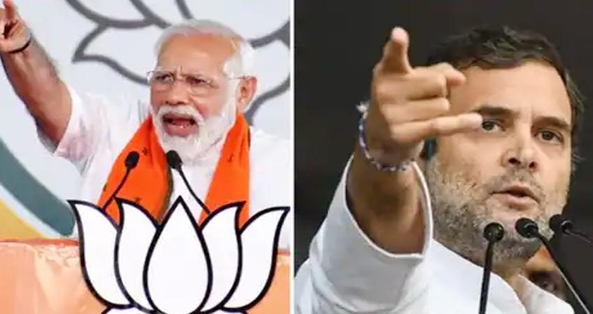 राहुल गांधी का पीएम मोदी पर तंज, कहा- खर्चा पर भी चर्चा होनी चाहिए