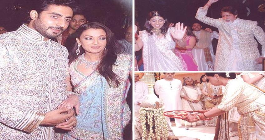 अभिषेक-ऐश्वर्या की शादी में जमकर थिरके थे Amitabh, सालों बाद सामने आई तस्वीरें